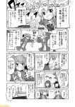 4girls bow comic commentary eyebrows_visible_through_hair fubuki_(kantai_collection) fur-trimmed_sleeves fur_trim greyscale hair_bow jacket kamikaze_(kantai_collection) kantai_collection kunashiri_(kantai_collection) long_sleeves mizumoto_tadashi monochrome multicolored_hair multiple_girls neck_ribbon pleated_skirt ribbon school_uniform serafuku shimushu_(kantai_collection) short_hair sidelocks skirt translation_request two-tone_hair