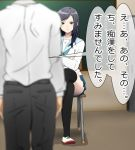 /\/\/\ 1boy 1girl bangs black_hair black_legwear blue_skirt blurry chalkboard depth_of_field highres hisanoworld legs_crossed original school_uniform serafuku shoes skirt swept_bangs thigh-highs translation_request uwabaki white_footwear