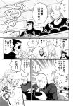 6+boys amemiya_sayaka bald chabudai comic cup eyepatch ippongi_ryuuta kikuchi_shinta long_hair long_sleeves millipen_(medium) mohawk moriyama_tsuyoshi multiple_boys nib_pen_(medium) nintendo osu!_tatakae!_ouendan osu!_tatakae!_ouendan_2 saionji_hayato saitou_atsushi_(osu!_tatakae!_ouendan) shaved_head sugita_kenshin suzuki_ittetsu tanaka_hajime tea teacup traditional_media translation_request very_long_hair