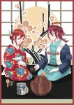 1boy 1girl absurdres ahoge closed_eyes cup father_and_daughter fire_emblem fire_emblem_if highres japanese_clothes kimono matoi_(fire_emblem_if) redhead tea teacup traditional_clothes tsubaki_(fire_emblem_if)