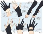 artist_request black_gloves black_legwear bridal_gauntlets commentary_request directional_arrow gloves half_gloves highres how_to krtliki original tagme translation_request