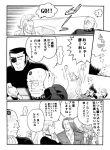6+boys amemiya_sayaka bald chabudai comic eyepatch ippongi_ryuuta kanda_aoi long_hair long_sleeves millipen_(medium) mohawk moriyama_tsuyoshi multiple_boys nib_pen_(medium) nintendo osu!_tatakae!_ouendan osu!_tatakae!_ouendan_2 saionji_hayato saitou_atsushi_(osu!_tatakae!_ouendan) shaved_head sugita_kenshin suzuki_ittetsu tanaka_hajime traditional_media translation_request very_long_hair welts