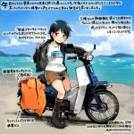 1girl alternate_costume animal beach black_eyes black_hair brown_shorts colored_pencil_(medium) dated ground_vehicle hamster kantai_collection kirisawa_juuzou long_sleeves mogami_(kantai_collection) motor_vehicle motorcycle numbered ocean short_hair shorts smile traditional_media translation_request twitter_username