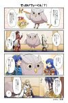 2girls 4boys 4koma alfonse_(fire_emblem) armor bangs blonde_hair blue_hair boots breastplate brown_hair cape closed_eyes comic costume feh_(fire_emblem_heroes) fire_emblem fire_emblem:_monshou_no_nazo fire_emblem_heroes fire_emblem_if highres holding hood japanese_clothes jewelry juria0801 knee_boots long_hair marth multicolored_hair multiple_boys multiple_girls official_art one_eye_closed open_mouth owl_costume pants pink_hair ryouma_(fire_emblem_if) sharena sheeda short_hair shoulder_armor sitting smile striped summoner_(fire_emblem_heroes) thigh-highs tiara translation_request