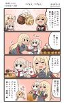 >_< 3girls 4koma :d bare_shoulders bismarck_(kantai_collection) black_legwear black_skirt blonde_hair capelet comic commentary_request detached_sleeves food graf_zeppelin_(kantai_collection) hair_between_eyes heart highres hiyoko_(nikuyakidaijinn) holding kantai_collection long_hair long_sleeves low_twintails military military_uniform multiple_girls no_hat no_headwear open_mouth pantyhose pleated_skirt prinz_eugen_(kantai_collection) skirt smile speech_bubble translation_request twintails twitter_username uniform