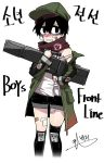 1boy bags_under_eyes bandage bandage_on_face black_eyes black_hair black_legwear blush gun hat highres kneehighs lee_hoon male_focus parkgee short_shorts shorts solo suicide_boy sweatdrop weapon
