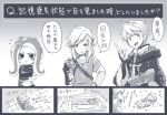1girl 2boys agent_8 black_shirt cape crop_top fire_emblem fire_emblem:_kakusei hood krom link liz_(fire_emblem) looking_at_viewer male_my_unit_(fire_emblem:_kakusei) mohawk monochrome multiple_boys my_unit_(fire_emblem:_kakusei) octarian pointy_ears robe sayoyonsayoyo shirt simple_background smile splatoon splatoon_2 splatoon_2:_octo_expansion super_smash_bros. takozonesu tentacle_hair the_legend_of_zelda the_legend_of_zelda:_breath_of_the_wild translation_request