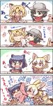 >_< 4girls 4koma :3 :d ^_^ afterimage animal_ears black_eyes black_gloves black_hair blonde_hair blush bow bowtie brown_eyes chibi closed_eyes closed_mouth comic common_raccoon_(kemono_friends) eating emphasis_lines extra_ears face_licking fang fennec_(kemono_friends) flying_sweatdrops food fork fox_ears fur_collar geoduck gloves green_eyes grey_hair handkerchief hat_feather heart helmet highres holding holding_fork kaban_(kemono_friends) kemono_friends licking looking_at_another looking_down motion_lines multicolored_hair multiple_girls open_mouth pasta pith_helmet plate raccoon_ears red_shirt sekiguchi_miiru serval_(kemono_friends) serval_ears serval_print shirt short_hair short_sleeves sleeveless sleeveless_shirt smile spaghetti tongue tongue_out translation_request wavy_mouth white_hair