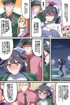 1boy 4girls anger_vein angry animal_ears azur_lane bandaid bandaid_on_face bare_shoulders beard black_hair black_neckwear blonde_hair blush bottle bow breasts bruise bruise_on_face cleveland_(azur_lane) closed_eyes cocktail comic commentary_request crying crying_with_eyes_open cup dog_ears eyebrows_visible_through_hair facial_hair full-face_blush glasses green_hat green_jacket hair_bow hat hat_removed headwear_removed highres himiya_ramune houshou_(azur_lane) indoors injury jacket jacket_on_shoulders jacket_removed japanese_clothes katana kimono large_breasts long_hair looking_at_another military military_uniform multiple_girls necktie night night_sky outdoors peaked_cap pink_eyes pink_hair ponytail purple_hair red_eyes red_shirt sakazuki sake_bottle saratoga_(azur_lane) shaded_face sheath sheathed shirt sitting sky sword takao_(azur_lane) tears translation_request trembling uniform very_long_hair weapon