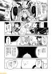 2girls breasts cleavage comic commentary entombed_air_defense_guardian_hime greyscale hachimaki hair_over_one_eye headband hood hoodie kantai_collection mizumoto_tadashi mogami_(kantai_collection) monochrome multiple_girls non-human_admiral_(kantai_collection) school_uniform serafuku short_hair torn_clothes translation_request