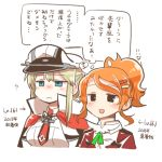 2girls :d aquila_(kantai_collection) black_eyes blonde_hair blue_eyes capelet graf_zeppelin_(kantai_collection) hair_between_eyes hat high_ponytail jacket kantai_collection long_hair long_sleeves lowres military military_uniform multiple_girls open_mouth orange_hair peaked_cap rebecca_(keinelove) red_jacket short_hair sidelocks simple_background smile translation_request twintails uniform white_background