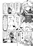 3girls bare_shoulders berusuke_(beru_no_su) black_dress blood blood_from_mouth bubble_skirt buttons chinese_clothes closed_eyes closed_mouth clothes_writing clownpiece comic doujinshi dress expressionless greyscale hata_no_kokoro hecatia_lapislazuli junko_(touhou) long_hair long_sleeves mask monochrome multicolored multicolored_clothes multicolored_skirt multiple_girls off-shoulder_shirt open_mouth panicking plaid plaid_shirt polos_crown shirt skirt slit smile t-shirt tabard thighs touhou wide_sleeves