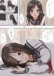 1boy 1girl :d bed black_eyes black_hair blush closed_eyes comic commentary_request gakuran highres long_hair lying on_bed on_side open_mouth original pentagon_(railgun_ky1206) school_uniform serafuku smile translation_request