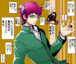 1boy 1girl commentary_request food hazuki_tooya looking_at_viewer male_focus pink_hair pudding saiki_kusuo saiki_kusuo_no_psi_nan school_uniform short_hair solo sunglasses telekinesis translation_request