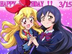 2girls 90s :d aikatsu! birthday blazer blonde_hair blue_hair blush bow bowtie brown_eyes choroli_(chorolin) commentary company_connection crossover dated eyebrows_visible_through_hair gradient gradient_background hair_between_eyes hair_bow hairband hand_holding happy_birthday highres hoshimiya_ichigo interlocked_fingers jacket long_hair love_live! love_live!_school_idol_project multiple_girls open_mouth otonokizaka_school_uniform parody red_eyes school_uniform smile sonoda_umi sparkle sparkle_background starlight_academy_uniform style_parody sunrise_(company) trait_connection upper_body