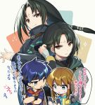 1girl 2boys black_hair blue_eyes blue_hair blush brother_and_sister brown_hair chibi facial_mark fire_emblem fire_emblem:_akatsuki_no_megami fire_emblem:_souen_no_kiseki fire_emblem_cipher gloves green_eyes hair_tubes headband ike long_hair mist_(fire_emblem) multiple_boys open_mouth red_eyes scarf short_hair siblings smile soren staff tdob_mk2 translation_request