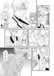 1boy 2girls blonde_hair chaldea_uniform comic detached_sleeves dvddvd fate/apocrypha fate/grand_order fate/prototype fate_(series) father_and_daughter flower formal fujimaru_ritsuka_(female) greyscale hair_ornament hair_scrunchie matsuee_(fiance_sensha) meme monochrome mordred_(fate) mordred_(fate)_(all) multiple_girls necktie ponytail removing_jacket rose saber_(fate/prototype) scrunchie shoes striped suit undressing
