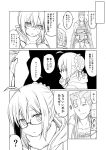 1boy 1girl ahoge artoria_pendragon_(all) braid cape collarbone comic commentary_request crossed_arms cu_chulainn_(fate/grand_order) fate/grand_order fate_(series) finger_to_mouth glasses greyscale ha_akabouzu highres hood hood_down lancer monochrome mysterious_heroine_x_(alter) ribbon scarf spiky_hair staff translation_request