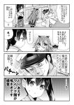 ! 1boy 2girls 4koma admiral_(kantai_collection) blush choker comic detached_sleeves greyscale hair_between_eyes hair_ornament hair_ribbon hairclip hakama_skirt hat k_hiro kaga_(kantai_collection) kantai_collection long_hair military military_uniform monochrome multiple_girls muneate naval_uniform peaked_cap pleated_skirt ribbon school_uniform serafuku side_ponytail skirt spoken_exclamation_mark thought_bubble translation_request uniform yamakaze_(kantai_collection)