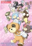 bandage bandaid blue_hat boko_(girls_und_panzer) cast copyright_name crutch gekitotsu!_joshikousei_oiroke_sensha_gundan girls_und_panzer hat no_humans parody petals pink_background sankuma stitches stuffed_animal stuffed_toy teddy_bear translation_request