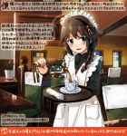 1girl :d ahoge apron blue_hair braid brown_hair cafe coffee colored_pencil_(medium) commentary_request cup dated hair_flaps holding kantai_collection kirisawa_juuzou long_hair long_sleeves maid maid_apron maid_headdress numbered open_mouth remodel_(kantai_collection) shigure_(kantai_collection) single_braid smile solo traditional_media translation_request twitter_username white_apron