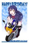 1girl bangs birthday blazer blue_hair blush bow bowtie character_name commentary_request dated eyebrows_visible_through_hair ground_vehicle hair_between_eyes happy_birthday highres honda jacket long_hair long_sleeves looking_at_viewer love_live! love_live!_school_idol_project maruyo motor_vehicle motorcycle open_mouth otonokizaka_school_uniform pleated_skirt red_neckwear riding school_uniform skirt smile solo sonoda_umi striped_neckwear yellow_eyes