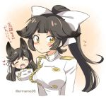 2girls :d aiguillette animal_ears arms_at_sides atago_(azur_lane) azur_lane bangs black_hair blush bow breasts buttons closed_mouth dog_ears dot_nose epaulettes eromame eyebrows eyebrows_visible_through_hair flying_sweatdrops hair_between_eyes hair_bow hair_ribbon heart high_ponytail long_hair long_sleeves medium_breasts military military_uniform multiple_girls open_mouth ribbon shirt smile takao_(azur_lane) translation_request turtleneck twitter_username uniform upper_body white_bow white_ribbon white_shirt yellow_eyes