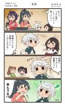4koma 6+girls akagi_(kantai_collection) amagi_(kantai_collection) asymmetrical_hair black_hair black_hakama braid brown_hair comic commentary_request hair_flaps hakama highres hiyoko_(nikuyakidaijinn) houshou_(kantai_collection) japanese_clothes kaga_(kantai_collection) kantai_collection katsuragi_(kantai_collection) kimono long_hair multiple_girls open_mouth pink_kimono ponytail purple_hair red_hakama ryuuhou_(kantai_collection) short_hair side_ponytail single_braid smile speech_bubble taigei_(kantai_collection) tasuki translation_request twitter_username unryuu_(kantai_collection) very_long_hair white_hair