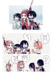 2boys 2girls animal_ears black_hair blush chibi chinese_clothes cold comic crossed_arms cup drinking fake_animal_ears fake_antlers fate_(series) flower fujimaru_ritsuka_(female) hair_flower hair_ornament hanfu holding holding_spear holding_weapon jing_ke_(fate/grand_order) kanitama_(putyourhead) li_shuwen_(fate/grand_order) mug multiple_boys multiple_girls muted_color no_nose open_mouth orange_hair polearm redhead snowing spear steam translation_request weapon white_flower yan_qing_(fate/grand_order)