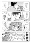 !!? 1boy 1girl 4koma admiral_(kantai_collection) blush choker comic commentary_request detached_sleeves greyscale hair_between_eyes hair_ornament hair_ribbon hairclip hat heart heart_background k_hiro kantai_collection long_hair military military_uniform monochrome naval_uniform peaked_cap ribbon school_uniform serafuku tears translation_request uniform yamakaze_(kantai_collection)
