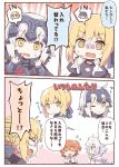 1boy 3girls :< @_@ artoria_pendragon_(all) black_ribbon blonde_hair braid chaldea_uniform chibi closed_eyes comic fate/grand_order fate_(series) flying_sweatdrops fujimaru_ritsuka_(female) hair_ribbon headpiece jeanne_d'arc_(alter)_(fate) jeanne_d'arc_(fate)_(all) long_hair long_sleeves medium_hair merlin_(fate/stay_night) multiple_girls one_eye_closed open_mouth personality_switch ribbon rioshi saber_alter short_hair side_ponytail sweat translation_request white_hair yellow_eyes