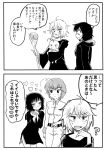 3girls ahoge baby blush cape carrying child cloak comic dress fang hood hooded_cloak long_hair majo_shuukai_de_aimashou monochrome multiple_girls original short_hair shurithe12th staff toddler translation_request witch younger