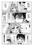 1boy 2girls 4koma admiral_(kantai_collection) blush choker comic detached_sleeves greyscale hair_between_eyes hair_ornament hair_ribbon hairclip hakama_skirt hat k_hiro kaga_(kantai_collection) kantai_collection long_hair military military_uniform monochrome multiple_girls muneate naval_uniform peaked_cap pleated_skirt ribbon school_uniform serafuku side_ponytail skirt tears thought_bubble translation_request uniform yamakaze_(kantai_collection)