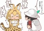 2girls animal_ears backpack bag bent_elbows black_gloves blush bow bowtie chibi closed_eyes commentary_request extra_ears full-face_blush gloves hat_feather helmet horizontal_stripes kaban_(kemono_friends) kemono_friends multiple_girls pith_helmet print_gloves red_shirt serval_(kemono_friends) serval_ears sexually_suggestive shirt short_hair short_sleeves simple_background striped striped_shirt striped_tail tail tanaka_kusao translation_request white_background you're_doing_it_wrong