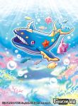 bubble company_name coral fish force_of_will no_humans official_art open_mouth pink_eyes sakuma_sanosuke starfish teeth underwater whale