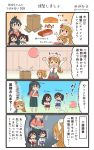4koma 5girls :d akagi_(kantai_collection) aquila_(kantai_collection) black_hair black_hakama blue_hakama brown_hair comic commentary_request food hair_between_eyes hakama hakama_skirt high_ponytail highres hiyoko_(nikuyakidaijinn) holding houshou_(kantai_collection) japanese_clothes kaga_(kantai_collection) kantai_collection kimono littorio_(kantai_collection) long_hair multiple_girls open_mouth pink_kimono ponytail red_hakama short_hair side_ponytail smile speech_bubble tasuki translation_request twitter_username v-shaped_eyebrows