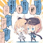 >_< 2girls ahoge artoria_pendragon_(all) bangs beni_shake black_bow black_footwear black_hat black_legwear black_shorts blonde_hair blue_eyes blue_jacket blue_scarf blush bow chibi closed_eyes commentary_request dress eyebrows_visible_through_hair fate/extella fate/extra fate/grand_order fate/stay_night fate/unlimited_codes fate_(series) gloves hair_between_eyes hair_bow hat high_ponytail holding holding_sword holding_weapon jacket long_hair long_sleeves multiple_girls mysterious_heroine_x open_mouth pantyhose peaked_cap ponytail saber_lily scarf shirt short_shorts shorts sleeveless sleeveless_dress standing sword thigh-highs track_jacket translation_request wavy_mouth weapon white_dress white_gloves white_shirt