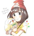 1girl beanie black_hair hat mizuki_(pokemon_sm) pokemon pokemon_(creature) pokemon_(game) pokemon_sm red_hat rowlet short_hair short_sleeves simple_background smile unapoppo white_background z-ring