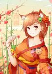 1girl animal_ears brown_eyes brown_hair collarbone dog_ears earrings eyebrows_visible_through_hair floral_background floral_print flower frog_hair_ornament gekota hair_flower hair_ornament happy_new_year hd-hlh-3h highres japanese_clothes jewelry kimono lightning long_sleeves looking_at_viewer misaka_mikoto nengajou new_year short_hair smile solo to_aru_kagaku_no_railgun to_aru_majutsu_no_index translated wide_sleeves