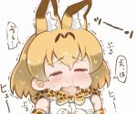 1girl animal_ears blonde_hair blush bow bowtie closed_eyes elbow_gloves extra_ears eyebrows_visible_through_hair gloves kemono_friends multicolored multicolored_clothes multicolored_gloves multicolored_neckwear open_mouth print_gloves print_neckwear serval_(kemono_friends) serval_ears serval_print shirt simple_background sleeveless sleeveless_shirt solo speech_bubble tanaka_kusao tears trembling upper_body wet white_background white_gloves white_neckwear yellow_gloves yellow_neckwear