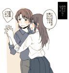 2girls against_wall age_difference bangs blush breasts brown_hair commentary_request cowboy_shot ear_visible_through_hair eyebrows_visible_through_hair grey_skirt hachiko_(hati12) hair_between_eyes hand_holding hands_together height_difference interlocked_fingers long_hair long_sleeves looking_away multiple_girls open_mouth original pleated_skirt school_uniform serafuku shirt short_hair skirt sweatdrop teacher teacher_and_student translation_request wall_slam white_shirt yuri