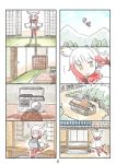 1girl 4koma cassette_player comic flying head_wings highres japanese_crested_ibis_(kemono_friends) kemono_friends multicolored_hair multiple_4koma page_number redhead silent_comic sitting white_hair yellow_eyes