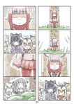 4koma 6+girls :t atlantic_puffin_(kemono_friends) bangs blunt_bangs bowing comic eating ezo_red_fox_(kemono_friends) head_wings highres japanese_crested_ibis_(kemono_friends) kemono_friends multicolored_hair multiple_4koma multiple_girls murakami_rei northern_white-faced_owl_(kemono_friends) page_number redhead silent_comic smile trembling white_hair
