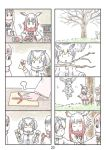 3girls 4koma bangs bare_tree blunt_bangs cerulean_(kemono_friends) comic head_wings highres japanese_crested_ibis_(kemono_friends) kemono_friends multicolored_hair multiple_4koma multiple_girls murakami_rei northern_white-faced_owl_(kemono_friends) page_number redhead silent_comic stamp tree white_hair yellow_eyes