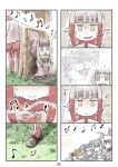 4koma 6+girls animal_ears bangs blunt_bangs capybara_(kemono_friends) cerulean_(kemono_friends) character_request comic fox_ears head_wings highres japanese_crested_ibis_(kemono_friends) kemono_friends multicolored_hair multiple_4koma multiple_girls murakami_rei music musical_note nervous oinari-sama_(kemono_friends) page_number pallas's_cat redhead silent_comic singing small-clawed_otter_(kemono_friends) trembling white_hair yellow_eyes