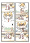 2girls 4koma :3 bared_teeth cerulean_(kemono_friends) comic highres japanese_crested_ibis_(kemono_friends) kemono_friends multiple_4koma multiple_girls necktie page_number shaded_face silent_comic squiggle teruyof tiger_(kemono_friends) uneven_eyes