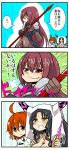 3girls ahoge anal_beads azumanga_daioh black_hair blush bodysuit breasts breath brown_hair cleavage comic commentary_request facial_mark fate/grand_order fate_(series) forehead_mark fujimaru_ritsuka_(female) gae_bolg habit handsome_wataru highres holding holding_spear holding_weapon horns its_not_you_sit_down multiple_girls open_mouth orange_hair polearm scathach_(fate/grand_order) scene_reference sesshouin_kiara shaking_head smile smug spear translation_request weapon yellow_eyes