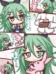 /\/\/\ 1boy 1girl =_= admiral_(kantai_collection) bangs black_ribbon black_shirt blue_eyes blue_neckwear blush closed_eyes closed_mouth comic commentary_request detached_sleeves eyebrows_visible_through_hair gloves green_hair hair_between_eyes hair_ornament hair_ribbon hairclip head_out_of_frame heart holding holding_stuffed_animal jacket kantai_collection komakoma_(magicaltale) long_hair long_sleeves military_jacket money neckerchief object_hug open_mouth pants parted_lips ponytail price_tag ribbon shirt smile stuffed_animal stuffed_bunny stuffed_toy translation_request very_long_hair wallet white_gloves white_jacket white_pants wide_sleeves yamakaze_(kantai_collection) yen_sign