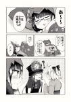 3girls :3 alternate_costume blush bow casual closed_eyes clothes_writing comic fate/grand_order fate_(series) feeding greyscale hair_bow hat highres hood kotatsu long_sleeves looking_at_another monochrome multiple_girls numachi_doromaru oda_nobunaga_(fate) oda_uri okita_souji_(fate) open_mouth osakabe-hime_(fate/grand_order) peaked_cap pillow sample semi-rimless_eyewear shirt sweat t-shirt table translation_request under-rim_eyewear wide_sleeves