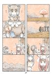 4koma :< animal_ears bangs blunt_bangs cat_ears comic handshake head_wings highres japanese_crested_ibis_(kemono_friends) kemono_friends multicolored_hair multiple_4koma multiple_girls murakami_rei northern_white-faced_owl_(kemono_friends) page_number pallas's_cat_(kemono_friends) redhead silent_comic sunset white_hair yellow_eyes